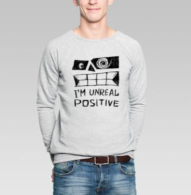 Unreal positive - Купить мужские свитшоты с черепом в Москве, цена мужских  с черепом  с прикольными принтами - магазин дизайнерской одежды MaryJane