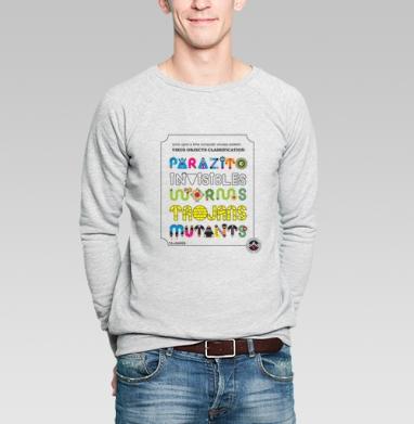 VIRUS OBJECT CLASSIFICATION: - Купить мужские свитшоты с программистом в Москве, цена мужских свитшотов с программистом с прикольными принтами - магазин дизайнерской одежды MaryJane