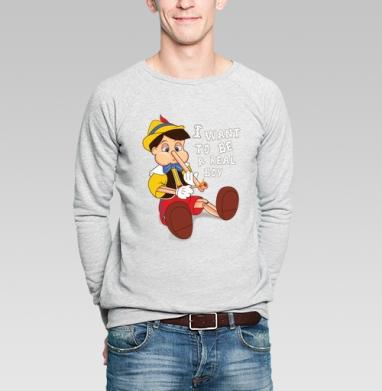 Want to be a real boy - Купить мужские свитшоты с дымом в Москве, цена мужских свитшотов с дымом  с прикольными принтами - магазин дизайнерской одежды MaryJane