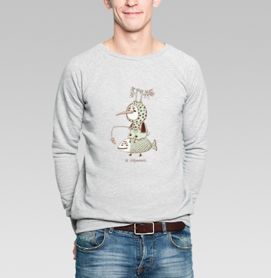 Я странный - Купить мужские свитшоты с рыбой в Москве, цена мужских свитшотов с рыбой  с прикольными принтами - магазин дизайнерской одежды MaryJane