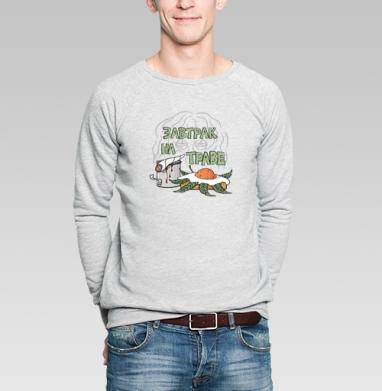 Завтрак на траве - Купить мужские свитшоты с грибами в Москве, цена мужских свитшотов с грибами с прикольными принтами - магазин дизайнерской одежды MaryJane