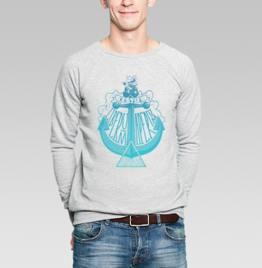 Море открыто для всех - Купить мужские свитшоты хипстерские в Москве, цена мужских свитшотов хипстерских  с прикольными принтами - магазин дизайнерской одежды MaryJane