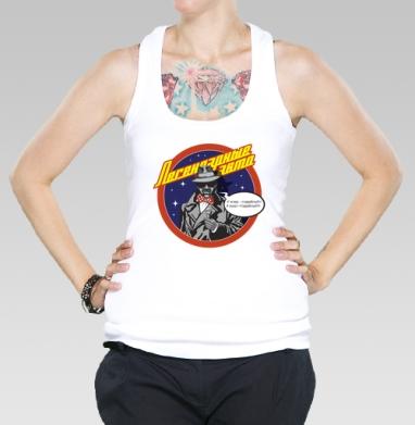 Борцовка женская белая рибана 200гр - Легендарные Авто. Шоу