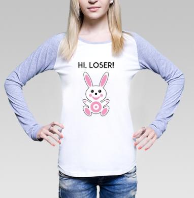 Футболка лонгслив женская бело-серая - белый кролик здоровается