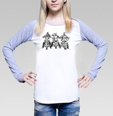 Три богатыря, Футболка лонгслив женская бело-серая