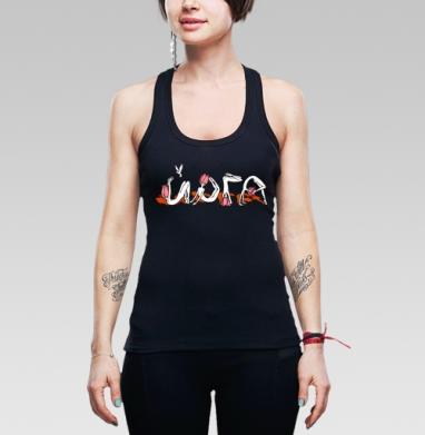 Футболка йоги - Борцовка женская чёрная рибана 200гр, Купить Майки-борцовки победителей
