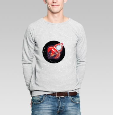 Рейс ту спейс - Купить мужские свитшоты с космосом в Москве, цена мужских  с космосом  с прикольными принтами - магазин дизайнерской одежды MaryJane