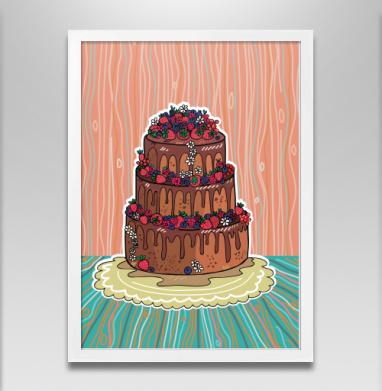 Гора-Торт - Постер в белой раме, сладости