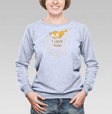 Я люблю йогу ...лисисичка  - Купить детские свитшоты спортивные в Москве, цена детских свитшотов спортивных  с прикольными принтами - магазин дизайнерской одежды MaryJane
