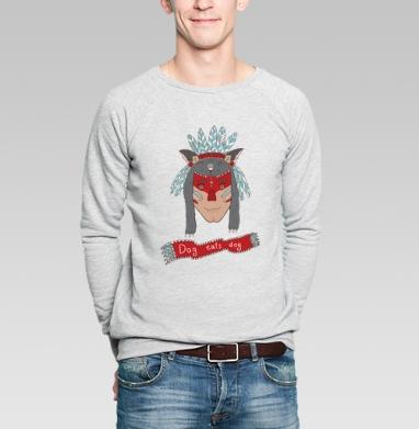 Человек человеку волк - Купить мужские свитшоты с собаками в Москве, цена мужских свитшотов с собаками  с прикольными принтами - магазин дизайнерской одежды MaryJane