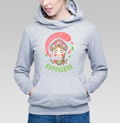 Королевна - Купить детские толстовки с программистом в Москве, цена детских толстовок с программистом с прикольными принтами - магазин дизайнерской одежды MaryJane
