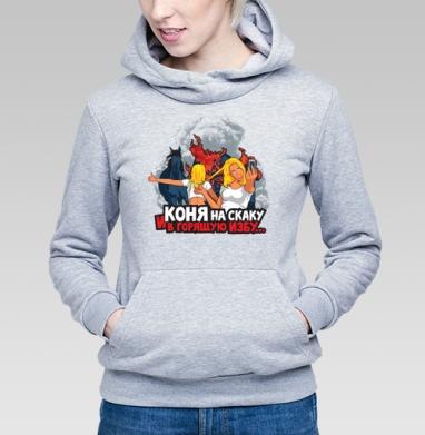 Современная девушка  - Купить детские толстовки с приколами в Москве, цена детских  с приколами с прикольными принтами - магазин дизайнерской одежды MaryJane