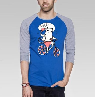 Котейка с приветом) - Футболка мужская с длинным рукавом синий / серый меланж, велосипед, Популярные