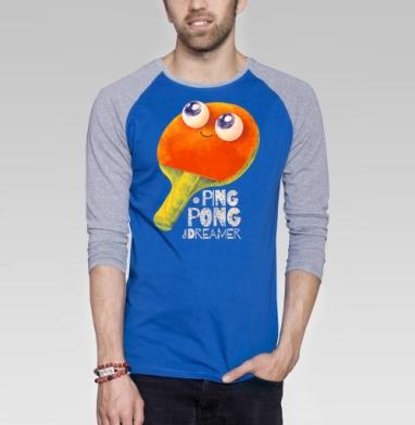 Пинг-понг дример - Футболка мужская с длинным рукавом синий / серый меланж, игры, Популярные