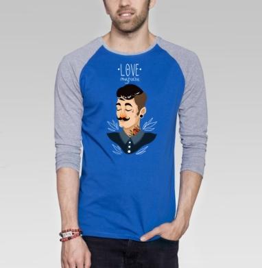 Люби усы - Футболка мужская с длинным рукавом синий / серый меланж, усы, Популярные