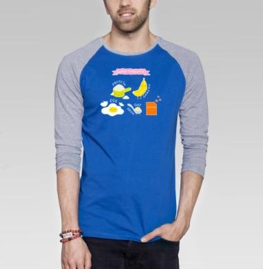 Супер омлет - Футболка мужская с длинным рукавом синий / серый меланж, фрукты, Популярные