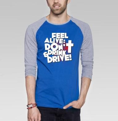 Трезвый водитель - по жизни победитель - Футболка мужская с длинным рукавом синий / серый меланж, автомобиль, Популярные