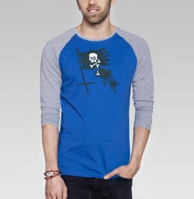 НЕВЕСЕЛЫЙ РОДЖЕР - Футболка мужская с длинным рукавом синий / серый меланж, пират, Популярные
