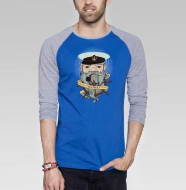 Старый капитан - Футболка мужская с длинным рукавом синий / серый меланж, морская, Популярные