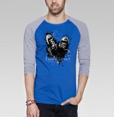 Нужен отдых? - Футболка мужская с длинным рукавом синий / серый меланж, лето, Популярные