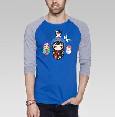 Весёлые матрёшки - Футболка мужская с длинным рукавом синий / серый меланж, бабочки, Популярные