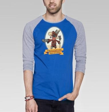 Bring me all your weed! - Футболка мужская с длинным рукавом синий / серый меланж, военные, Популярные
