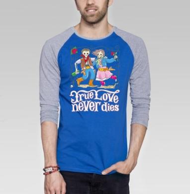 Love - Футболка мужская с длинным рукавом синий / серый меланж, парные, Популярные