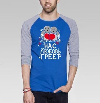 Снегири - Футболка мужская с длинным рукавом синий / серый меланж, парные, Популярные