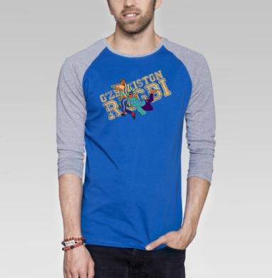 O'zbekiston Regbi - Футболка мужская с длинным рукавом синий / серый меланж, спорт, Популярные