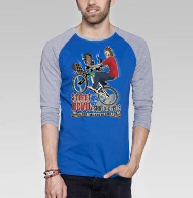 Street Devil - Футболка мужская с длинным рукавом синий / серый меланж, велосипед, Популярные