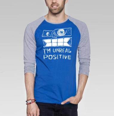 Unreal positive - Футболка мужская с длинным рукавом синий / серый меланж, лицо, Популярные