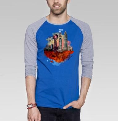 MWSTW - Футболка мужская с длинным рукавом синий / серый меланж, город, Популярные