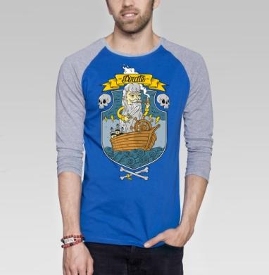 Pirate - Футболка мужская с длинным рукавом синий / серый меланж, мороженое, Популярные