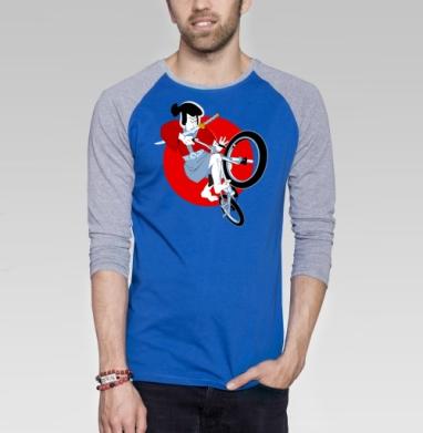 Путь самурая - Футболка мужская с длинным рукавом синий / серый меланж, велосипед, Популярные