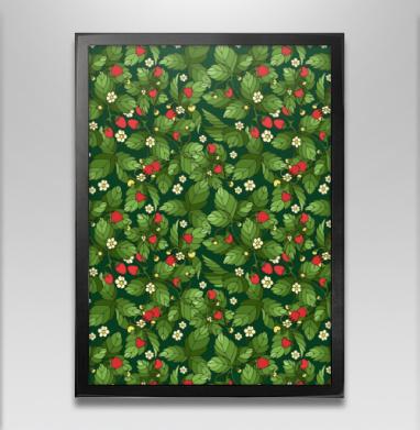 Клубника - Постер в чёрной раме, фрукты