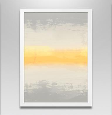 Лучик света - Постер в белой раме, серый