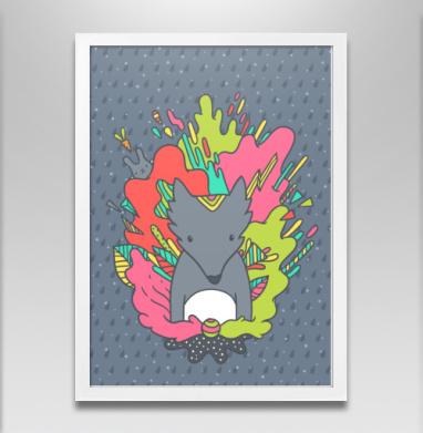 Серый Волк - Постер в белой раме, волк