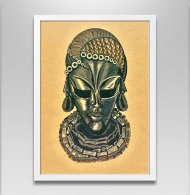 Африканская женщина - Постер в белой раме, серый