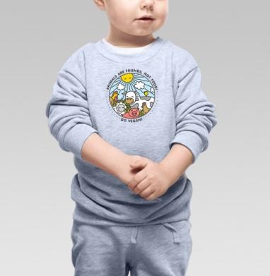 Cвитшот Детский серый меланж - ЖИВОТНЫЕ - ДРУЗЬЯ