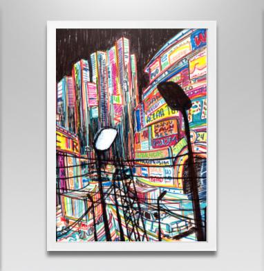 Ночная жизнь - Постер в белой раме, город