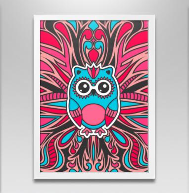 Абстрактная Сова - Постер в белой раме, aбстрактные