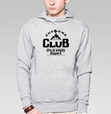 Толстовка мужская, накладной карман серый меланж - Клуб экстрима. Девиз - Сухие памперсы