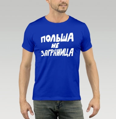 Футболка мужская синяя - КУРИЦА НЕ ПТИЦА