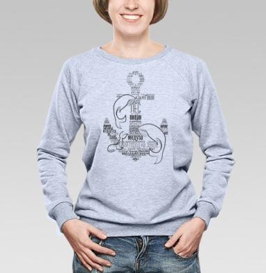 Якорь - Купить детские свитшоты с китами в Москве, цена детских свитшотов с китом с прикольными принтами - магазин дизайнерской одежды MaryJane