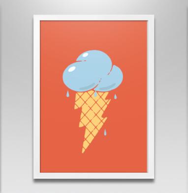 Сладкий дождь - Постер в белой раме, мороженое
