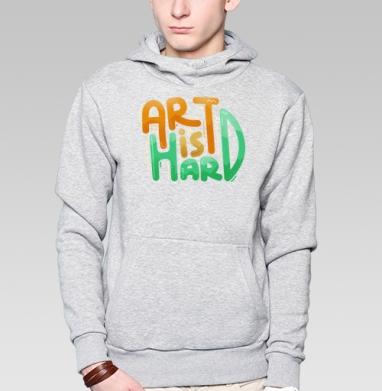 Толстовка мужская, накладной карман серый меланж - ART IS HARD #1
