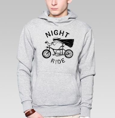 Толстовка мужская, накладной карман серый меланж - Ночная езда на велосипеде