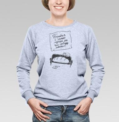 Батон - Купить женские свитшоты с приколами в Москве, цена женских свитшотов с приколами с прикольными принтами - магазин дизайнерской одежды MaryJane