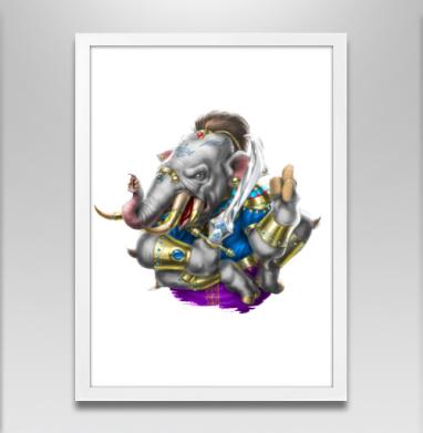 Шестилапый слон - Постер в белой раме, военные