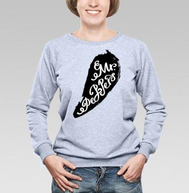 Мистер и миссис Перец     (муж.) - Купить мужские свитшоты парные в Москве, цена мужских  парных  с прикольными принтами - магазин дизайнерской одежды MaryJane